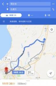 札幌~奈井江町
