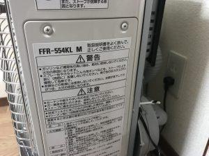 サンポットの型式FFR-554KL