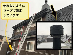 屋根の上の作業は業者にお任せ
