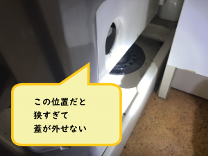排水口が狭い洗濯機の下にに