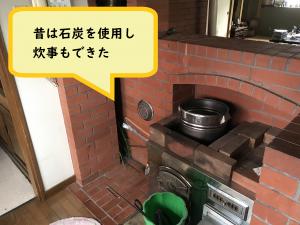 ここで料理をすることも