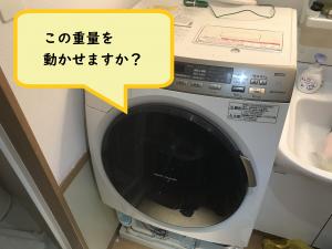 ピッタリとハマったドラム洗濯機