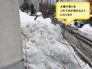 落雪後の除雪サービスも致します