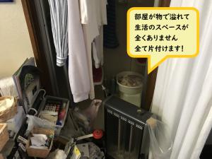 ゴミの分別はとっても大変!!