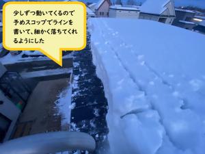 これで暫くは大丈夫。あとは雪解けに期待